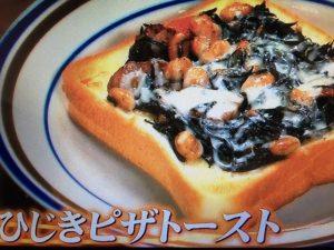 伊勢ひじき レシピ 画像