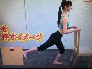 世界一受けたい授業 5秒トレーニング