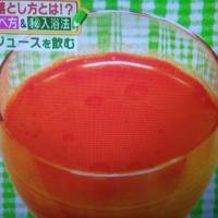 林修の今でしょ講座!亜麻仁油入り野菜ジュース レシピ&足上げ運動のやり方